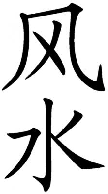 Nuevos Cursos de Feng Shui