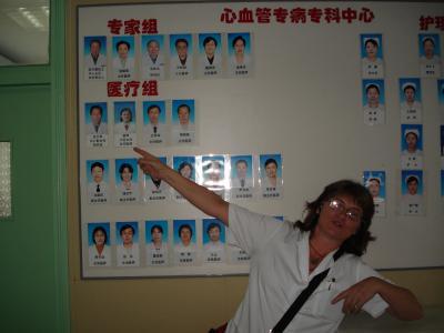 Esta es la doctora jefe del departamento de cardiología