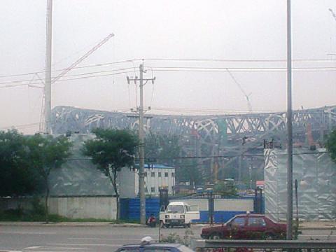 La Olimpichen Chinensis